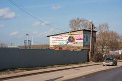 电烫,俄罗斯- 4月16 2016年:在大厦的广告 免版税库存照片