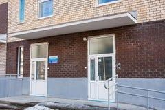 电烫,俄罗斯- 3月31,2016 :大厦公司在房子里 免版税库存照片