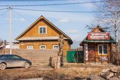 电烫,俄罗斯- 4月16,2016 :房地产的机构和 库存照片