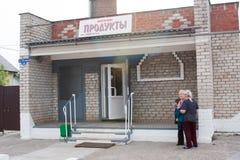 电烫,俄罗斯- 9月02 2016年:杂货店大厦  库存图片