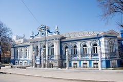 电烫,俄罗斯- 4月30 2016年:青年剧院 免版税库存图片