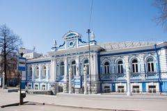 电烫,俄罗斯- 4月30 2016年:青年剧院 库存图片