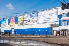 电烫,俄罗斯- 4月16 2016年:给工厂厂房做广告 免版税库存照片