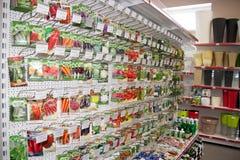 电烫,俄罗斯- 3月04 2016年:经济的商店物品 图库摄影