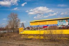 电烫,俄罗斯- 4月16,2016 :建筑工厂厂房 免版税库存照片