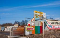 电烫,俄罗斯- 4月16,2016 :建筑材料销售  免版税图库摄影