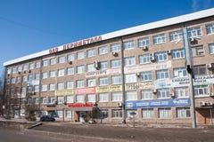 电烫,俄罗斯- 4月16 2016年:建筑材料贸易的基地  免版税库存照片