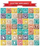 电装置象,五颜六色的象 免版税库存照片