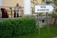 电视名人,展示菲利克斯nevelev的主人在Pavlovsk宫殿的开放画廊的 免版税图库摄影