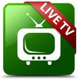 活电视绿色正方形按钮 免版税库存照片