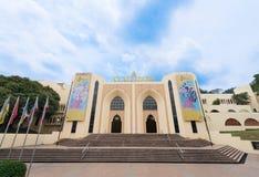 电视Al Hijrah大厦在吉隆坡,马来西亚 库存图片