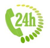 电话服务 免版税库存图片