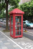 电话箱子,上海 免版税库存照片