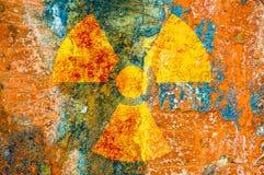 致电离辐射标志 库存图片
