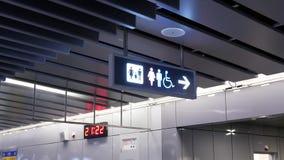 男人和妇女在MRT平台里面的洗手间商标的行动 股票视频