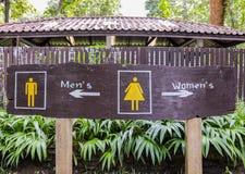 男人和妇女的洗手间 库存照片
