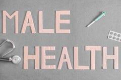 男性健康 免版税库存图片