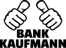 男性银行家翻阅德语 库存例证