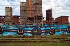 画在电烫马达大厦厂墙壁上  图库摄影