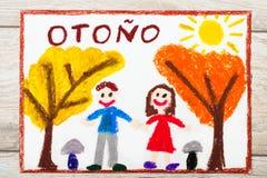 画:与黄色和橙树的西班牙词秋天、微笑的夫妇和树 免版税图库摄影