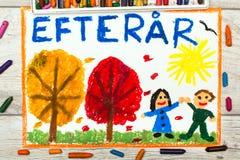 画:丹麦词秋天、微笑的加上和树橙色和红色叶子 免版税库存照片