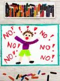 画:小男孩尖叫没有的词 免版税库存图片