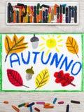 画:意大利词秋天、桔子叶子和橡子 免版税库存图片