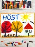 画:瑞典词秋天、房子和树与橙色和红色叶子 免版税库存图片