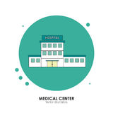 医疗中心设计 医院例证 奶油被装载的饼干 图库摄影