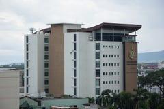 医疗优秀大厦中心 免版税图库摄影