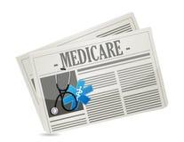 医疗保障纸标志概念例证 库存例证