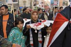 痛苦巴勒斯坦人 库存照片