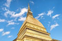痣Antonelliana,托里诺,意大利 库存图片