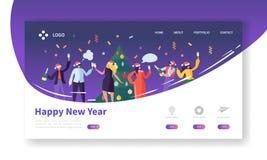 登陆页模板的寒假 圣诞快乐和新年快乐与平的人字符的网站布局 向量例证