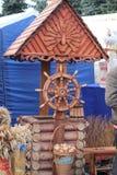白俄罗斯传统 免版税库存照片