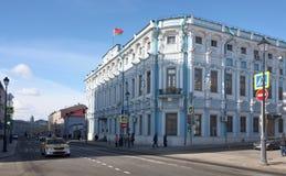 白俄罗斯共和国的使馆在莫斯科 免版税库存照片