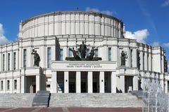 白俄罗斯共和国的全国学术大歌剧和芭蕾舞团 免版税图库摄影