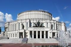 白俄罗斯共和国的全国学术大歌剧和芭蕾舞团 免版税库存图片