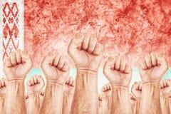 白俄罗斯劳工运动,工会罢工 免版税库存照片
