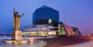 白俄罗斯国家图书馆 免版税图库摄影