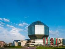 白俄罗斯的国立图书馆在米斯克 免版税库存图片