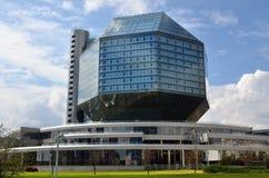 白俄罗斯的国立图书馆在米斯克 库存图片