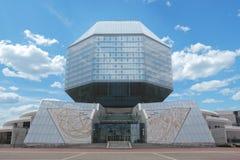 白俄罗斯的国立图书馆 图库摄影