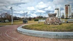 白俄罗斯的本质 库存图片