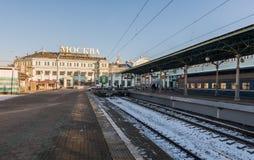 白俄罗斯语火车站在莫斯科 免版税库存图片