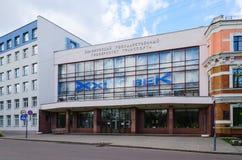 白俄罗斯语运输州立大学,戈梅利,白俄罗斯 图库摄影