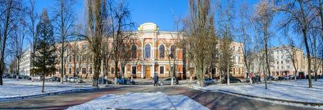 白俄罗斯语运输,全景, Gome州立大学  库存照片