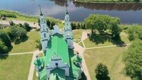 白俄罗斯,波罗兹克空中地标:圣徒索非亚正统大教堂在夏天 影视素材