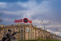 白俄罗斯,米斯克- 2018年5月01日:关闭古铜色纪念碑以纪念位于雅克布・科拉斯广场的全国诗人 免版税库存照片