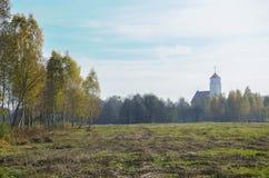 白俄罗斯:秋天自然 免版税库存照片